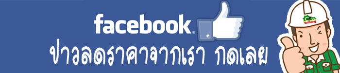 Facebock